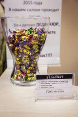Салон Broadway, фото №4