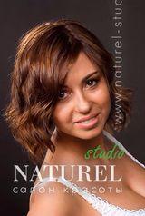 Салон Naturel Studio, фото №5