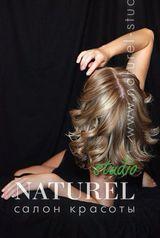 Салон Naturel Studio, фото №6