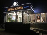 Салон ШАРМ СТИЛЬ, фото №1