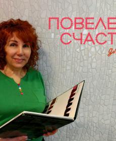 Васильченко Галина Ивановна