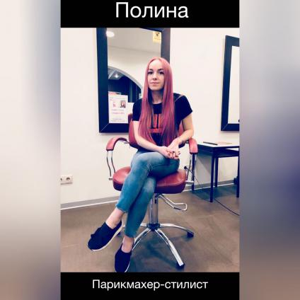 Попова Полина Федоровна