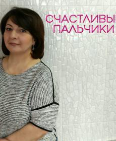 Оганнисян Анна Кашеновна