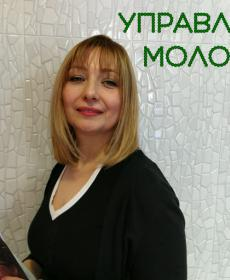 Магакян Инесса Григорьевна