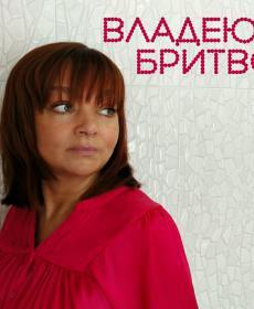 Семенова Татьяна Вячеславовна