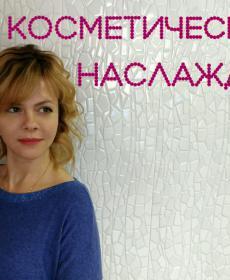 Веретина Оксана Викторовна